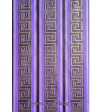 Тапет хaртиен Версаче лилав