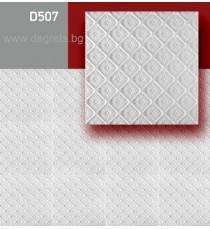 Таванска плоскост VIP 50/50 номер 10-507 бял