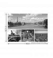 Картина Канава Париж черно - бял Сет 4 части