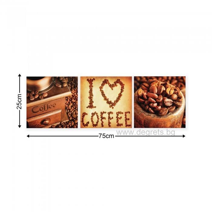 Картина Канава Кафе 2 Сет 3 части