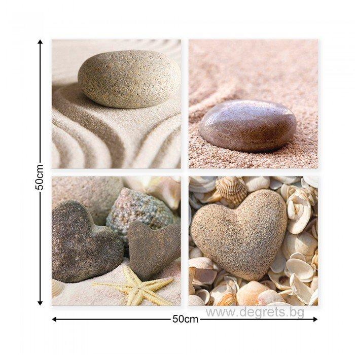 Картина Канава Любов от морето Сет 4 части