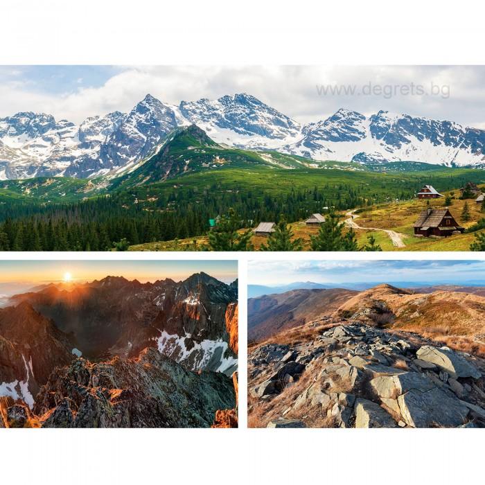 Картина Канава Планински пейзажи 2 Сет 3 части