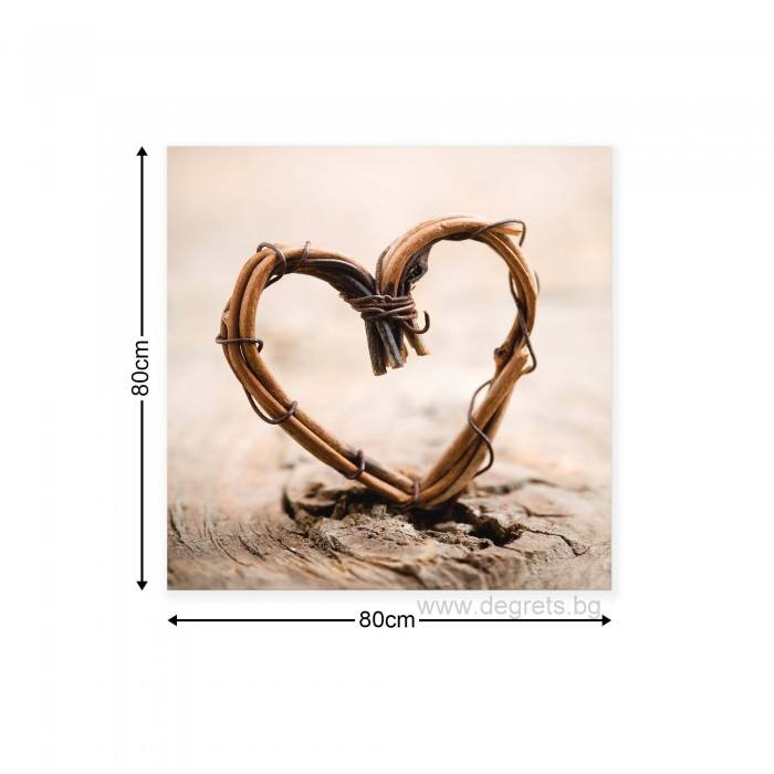 Картина Канава Плетено сърце