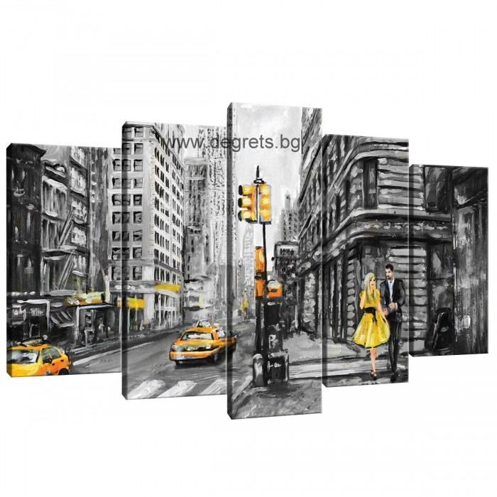 Картина Канава Ню Йорк арт - Сет 5 части
