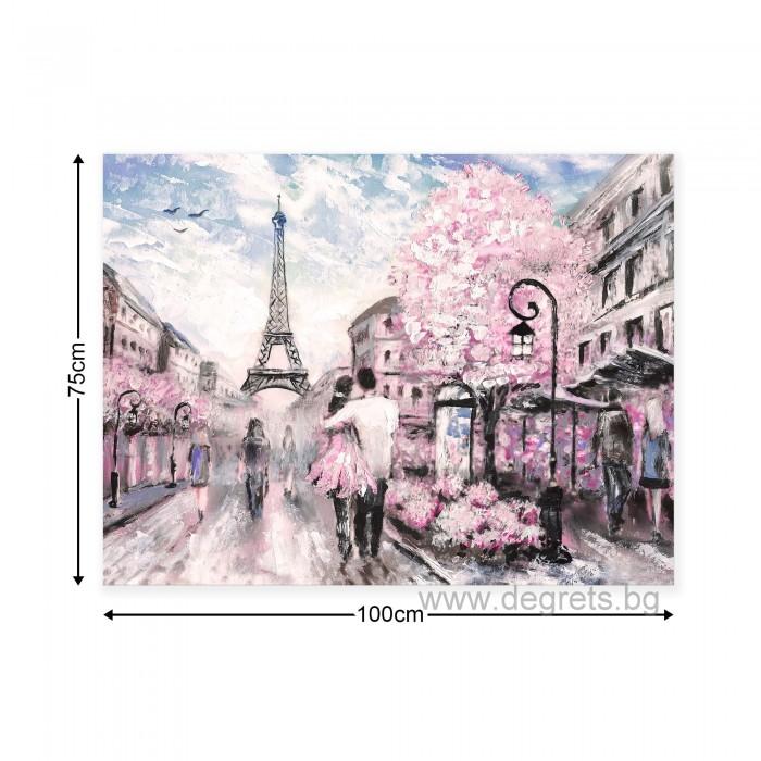 Картина Канава Париж арт 1 L