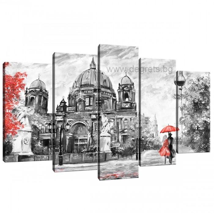 Картина Канава Градски арт Сет 5 части