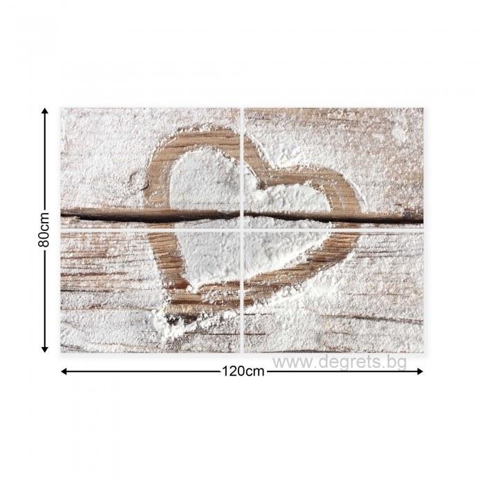 Картина Канава Любов - сърце 2 Сет 4 части