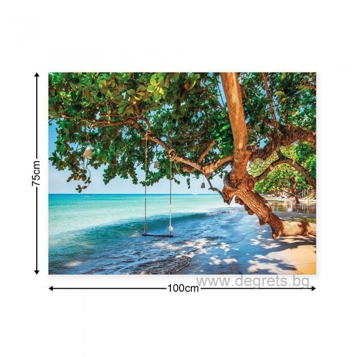 Картина Канава Люлка на плажа