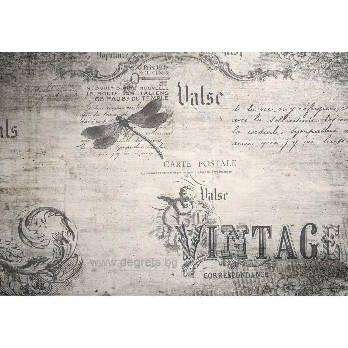 Фототапет Винтидж писмо