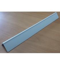 PVC профил тапетен 20*20 бял 3 метра