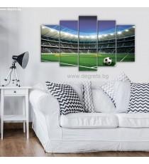 Картина Канава Стадион 1 Сет 5 части