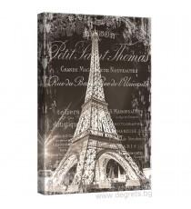 Картина Канава Айфелова кула 3