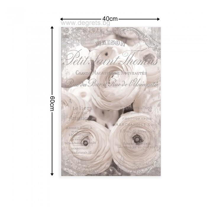 Картина Канава Бели рози - винтидж 3D S