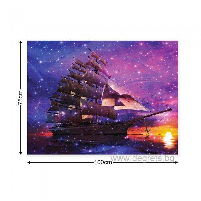 Картина Канава Кораб L