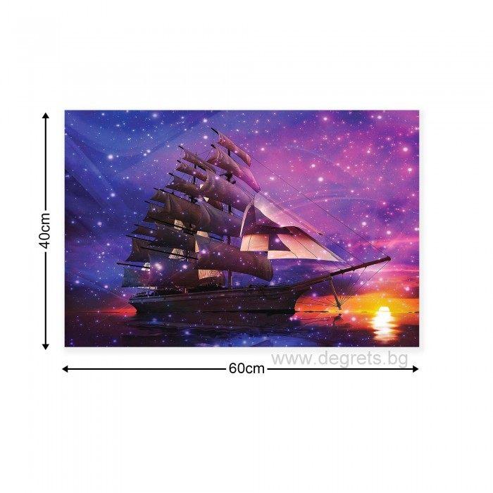 Картина Канава Кораб S