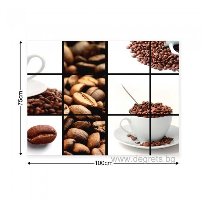 Картина Канава Ароматно кафе