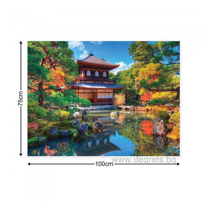 Картина Канава Китай