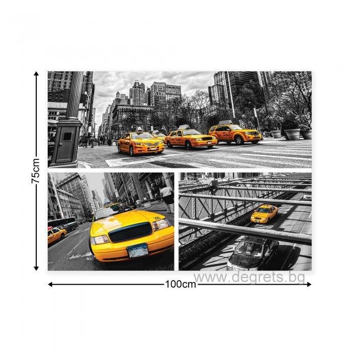 Картина Канава Такси