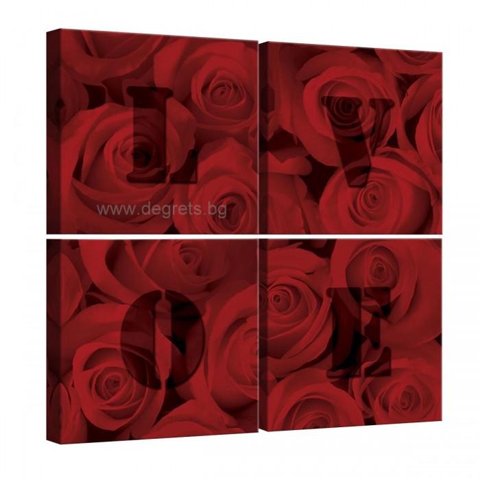 Картина Канава Рози Любов 2 Сет 4 части