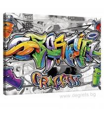 Картина Канава Графити L