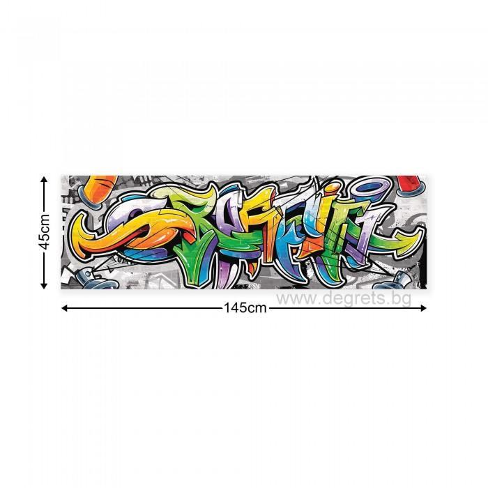 Картина Канава Графити XL