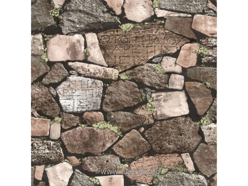Тапет влагоустойчив Камък зид 3D кафяв