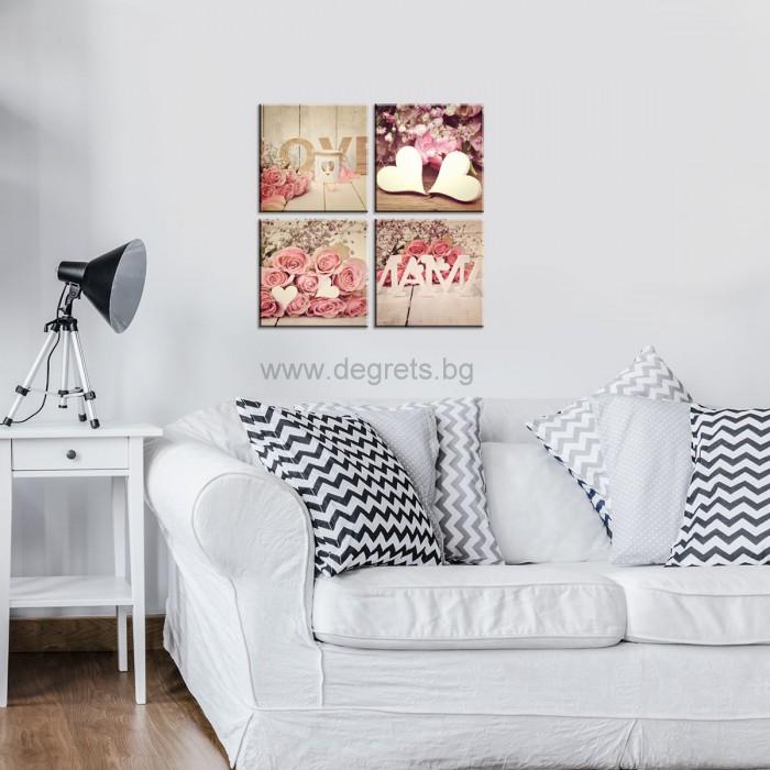 Картина Канава Рози Любов 3 Сет 4 части