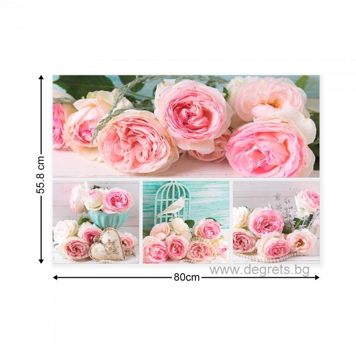 Картина Канава Розови рози 2 Сет 4 части