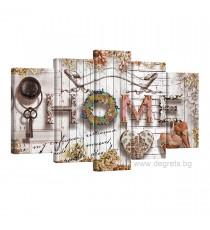 Картина Канава Уютен дом бежов Сет 5 части