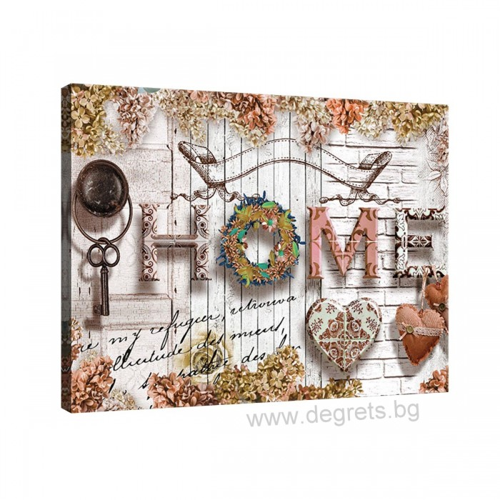 Картина Канава Уютен дом бежов L
