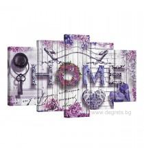 Картина Канава Уютен дом лилав Сет 5 части