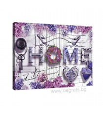 Картина Канава Уютен дом лилав L