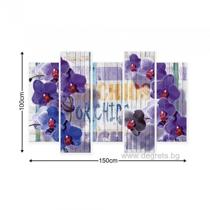 Картина Канава Лилава орхидея Сет 5 части