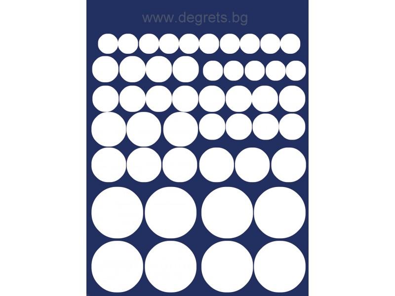 Самозалепващ стикер Светещи луни 40x30см