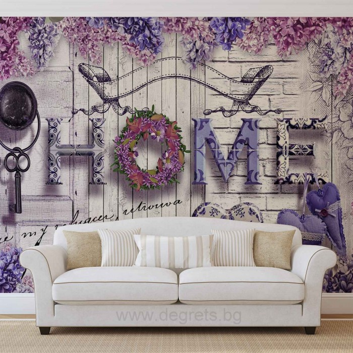 Фототапет Уютен дом лилав L