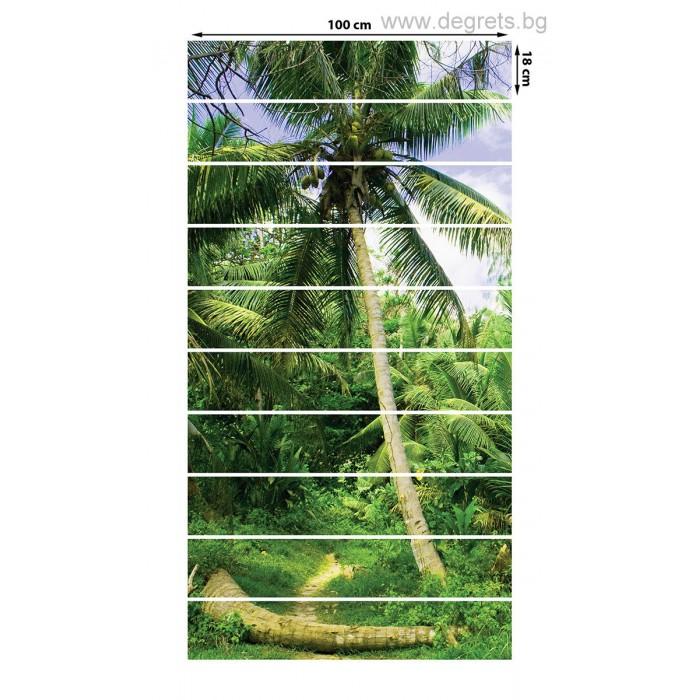 Стикер за стълби Тропически остров 10x18x100см