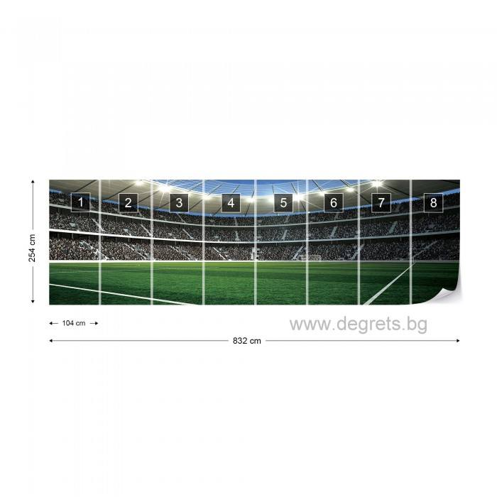 Фототапет Стадион 4XL