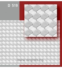 Таванска плоскост VIP 50/50 номер 10-519 бял