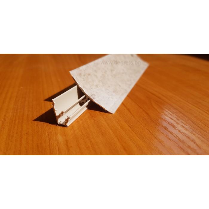 Водобранна лайсна бежов Мрамор 3м