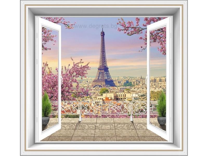 Фототапет Прозорец към Париж