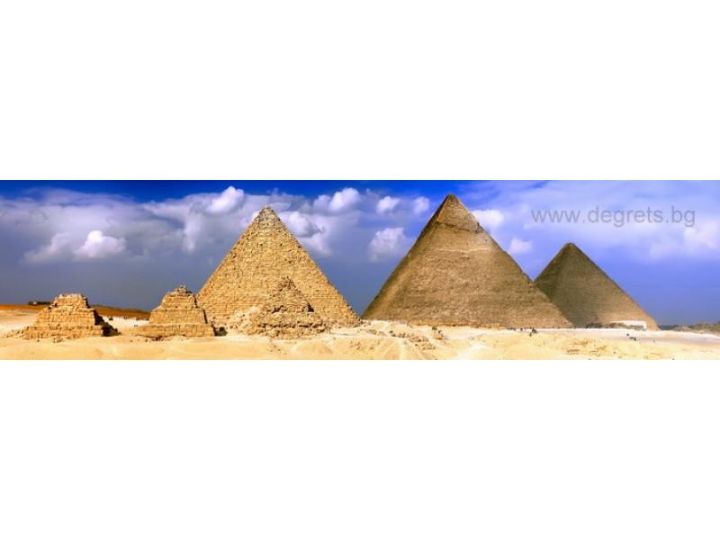 Пано Пирамиди
