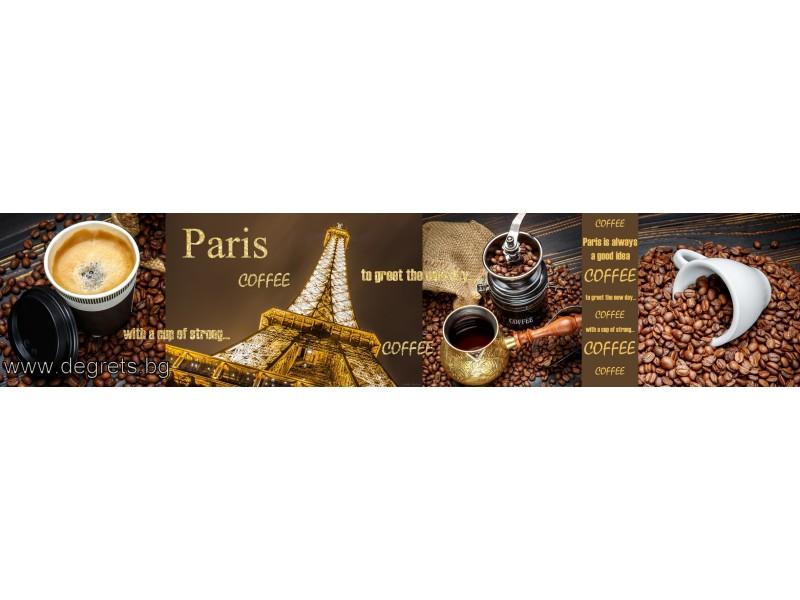Пано Париж със златист 3D ефект