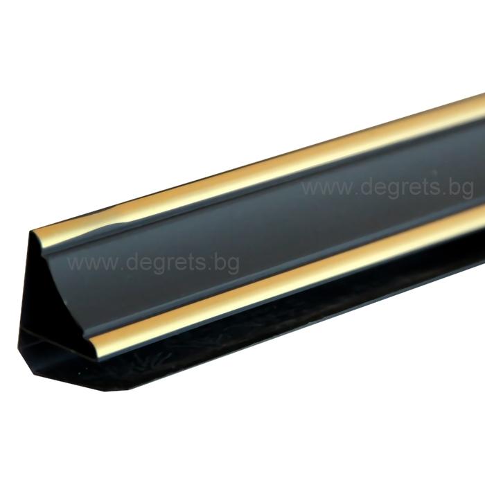 PVC профил декоративен Черен Злато 3 метра