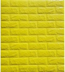 Самозалепващ 3D тапет жълт
