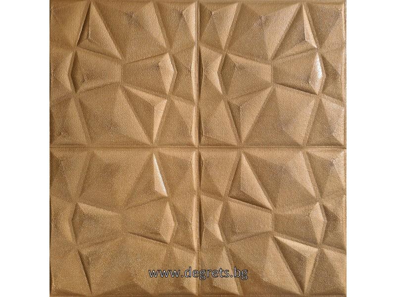 Самозалепващ 3D тапет бронз Кожа