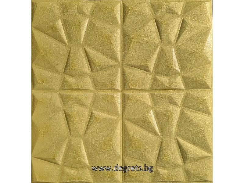 Самозалепващ 3D тапет злато Кожа