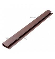 PVC профил стартов кафяв 3 метра