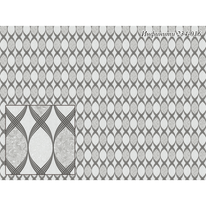 Тапет дуплекс Инфинити черно-бяло